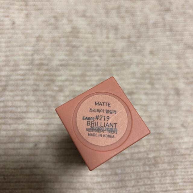 3ce(スリーシーイー)の3CE リップカラー コスメ/美容のベースメイク/化粧品(口紅)の商品写真
