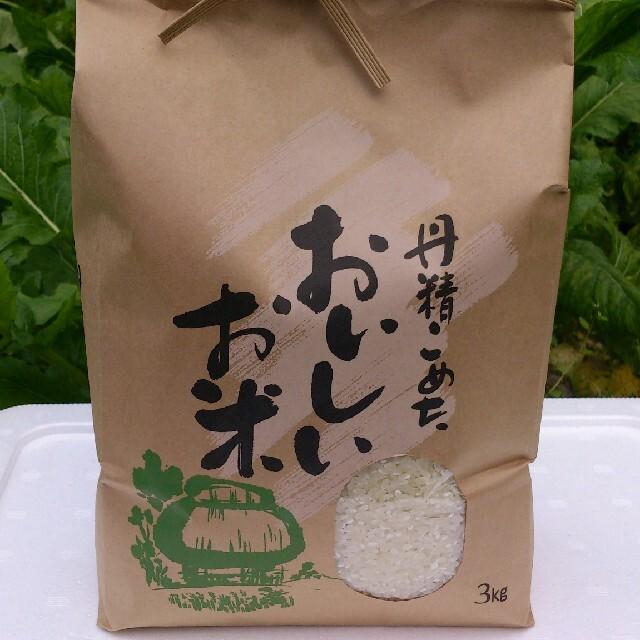 ☆アスパラ様☆専用ページ 食品/飲料/酒の食品(米/穀物)の商品写真