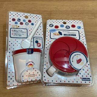 familiar - ファミリア 赤ちゃんのお弁当箱 ボーロカップ