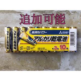 ミツビシ(三菱)のアルカリ乾電池 単三 単3  三菱製 MITSUBISHI 10本(バッテリー/充電器)
