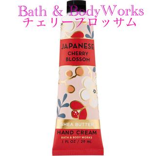 バスアンドボディーワークス(Bath & Body Works)のBath & BodyWorks  ハンドクリーム(ハンドクリーム)