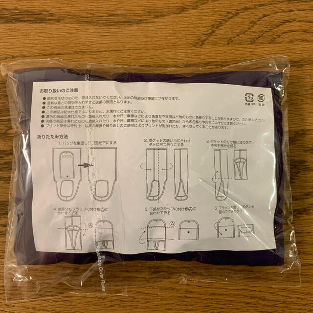 DEAN & DELUCA(ディーンアンドデルーカ)のDEAN&DELUCA  ディーン&デルーカ エコバッグ 京都限定 レディースのバッグ(エコバッグ)の商品写真