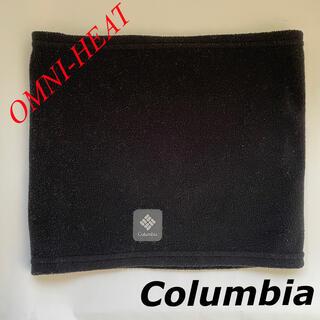 Columbia - Columbia コロンビア OMNI-HEAT オムニヒート ネックウォーマー