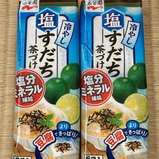永谷園塩すだちお茶漬け  6袋入り✖️2(インスタント食品)