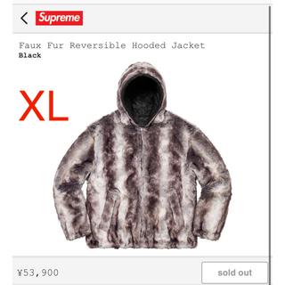 Supreme - XL supreme Faux Fur Reversible Jacket