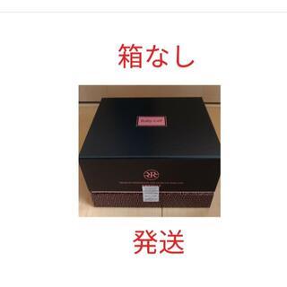 (新品 届きたて)箱なし 1箱分 ルビーセル 4U セラム アンプル シミ