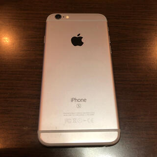 iPhone - iPhone6s 32GB docomo