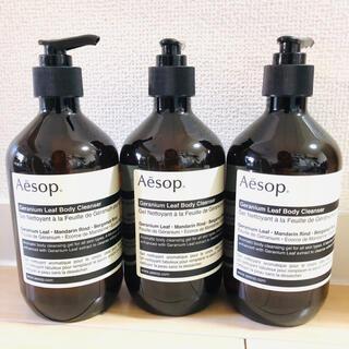 イソップ(Aesop)のAesop イソップ ボディクレンザー11 500ml(ボディソープ/石鹸)