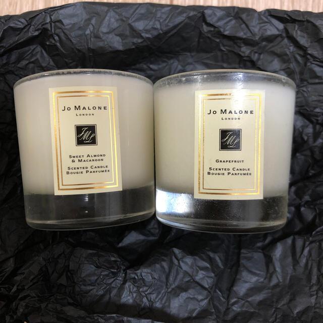 Jo Malone(ジョーマローン)のジョー マローン ロンドン グレープフルーツ、マカロン キャンドル コスメ/美容のリラクゼーション(キャンドル)の商品写真
