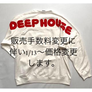 1LDK SELECT - IS-NESS イズネス Deep House Sweat Shirt 白
