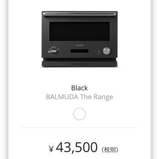 BALMUDA - バルミューダオーブンレンジ ブラック