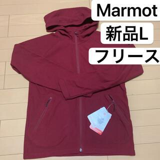 マーモット(MARMOT)の新品L  MARMOT マーモット  フリース ジャケットパーカー(登山用品)