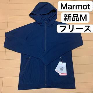 マーモット(MARMOT)の新品M MARMOT マーモット  フリース ジャケットパーカー(登山用品)