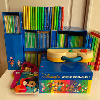 Disney - DWEディズニー英語システム