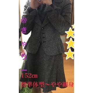 フェルゥ(Feroux)の【Feroux 】レディーススーツ(スーツ)