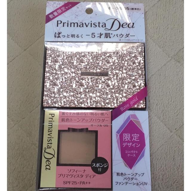 Primavista(プリマヴィスタ)のプリマヴィスタディア  ファンデーション コスメ/美容のベースメイク/化粧品(ファンデーション)の商品写真