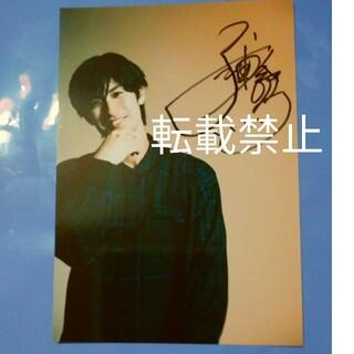 三浦春馬さん 直筆サイン入り写真