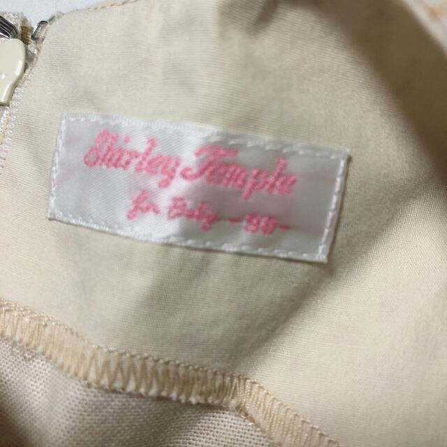 Shirley Temple(シャーリーテンプル)のうさくまプリント キッズ/ベビー/マタニティのキッズ服女の子用(90cm~)(ワンピース)の商品写真