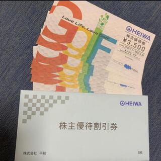 平和 PGM ゴルフ 株主優待券 割引券 14枚セット