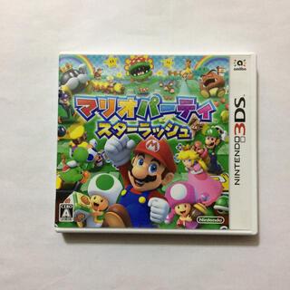 マリオパーティ スターラッシュ 3DS