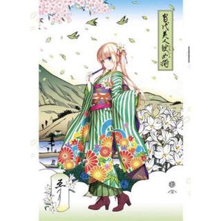 角川書店 - 冴えない彼女の育てかた 浮世絵 当代美人彼女揃 澤村・スペンサー・英梨々