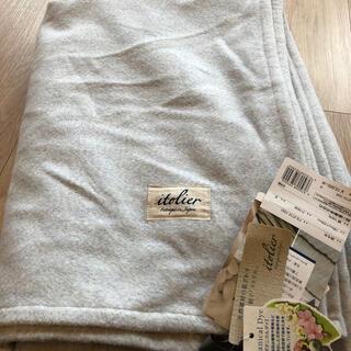 西川 - 西川綿毛布  新品•タグ付きです