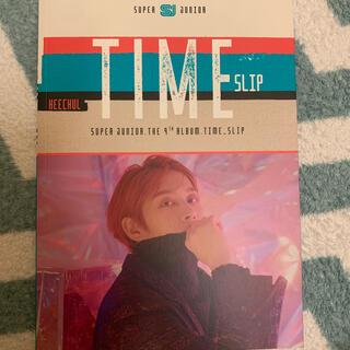 スーパージュニア(SUPER JUNIOR)のsuper junior timeslip ヒチョルver(K-POP/アジア)