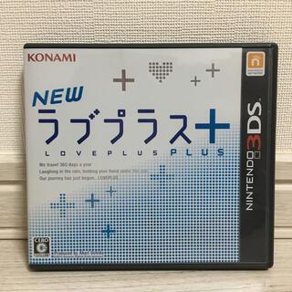 ニンテンドー3DS - NEWラブプラス+  3DS