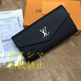 LOUIS VUITTON - 【超美品】ルイ ヴィトン  財布  小銭入れ
