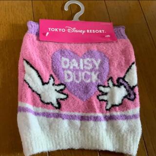 ディズニー(Disney)の新品未使用タグ付き デイジー 日本製ニットハラマキ(アンダーシャツ/防寒インナー)