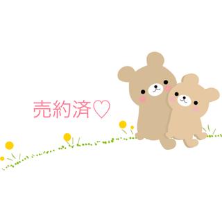 ATAO - 美品♡ATAO アタオ♡大丸限定・レア♡プチミント シュリンク 2way
