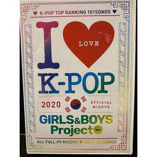 I LOVE K POP GIRLS & BOYS 2020!K-POP2DVD