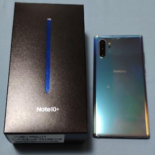 SAMSUNG - 美品 Galaxy note 10+ シムフリー SM-N975C