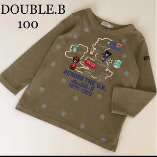 DOUBLE.B - ミキハウス ダブルビー 長袖 シャツ ロンT 100 ファミリア