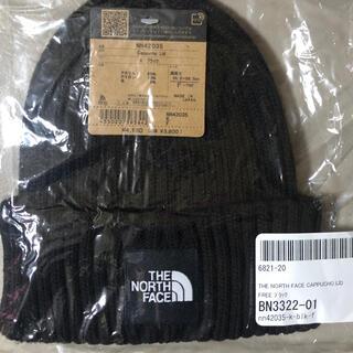 THE NORTH FACE - 【新品】ノースフェイス カプッチョリッド ニット帽 NN42035