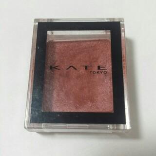 ケイト(KATE)のケイトアイカラー(アイシャドウ)