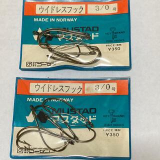 ゴーセン(GOSEN)のマスタッド製 ウイドレスフック 3/0号 2袋セット(釣り糸/ライン)
