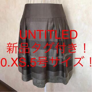 UNTITLED - ★UNTITLED/アンタイトル★新品タグ付き★小さいサイズ!フレアスカート0
