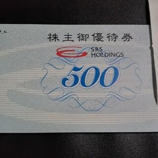 和食さと●商品詳細●SRSホールディングス 500円×6枚 合計3.000円