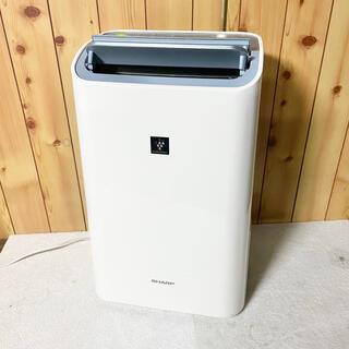 SHARP - シャープ CV-EF120 プラズマクラスター 空気清浄 除湿機 衣類乾燥機