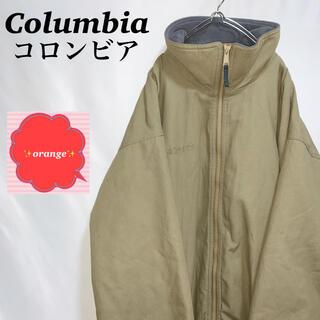 Columbia - 【Lサイズ】Columbia コロンビア ブルゾン アウター 状態良好