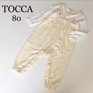 familiar - トッカ 長袖 重ね着風 ロンパース 80 TOCCA メゾピアノ  ディオール
