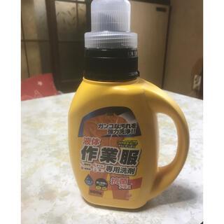 作業服洗剤(洗剤/柔軟剤)