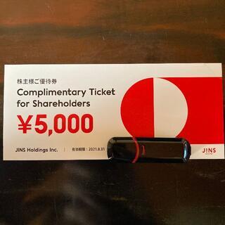 JINS 株主優待券 5000円分 2021年8月31日まで ジンズ(ショッピング)