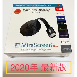 Chromecast クロームキャスト 互換性有/Mira Screen