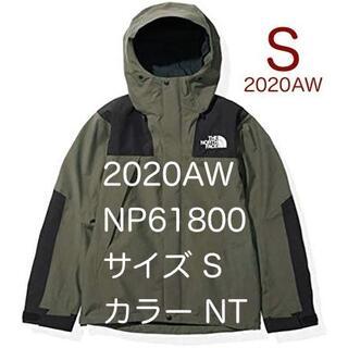 ザノースフェイス(THE NORTH FACE)の[新品送料込] マウンテンジャケット S NT NP61800 2020AW(その他)
