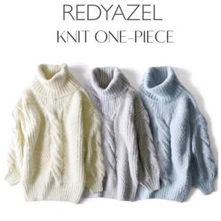 REDYAZEL - 【REDYAZEL】シャギー ケーブルニット ミニワンピース トップス 水色