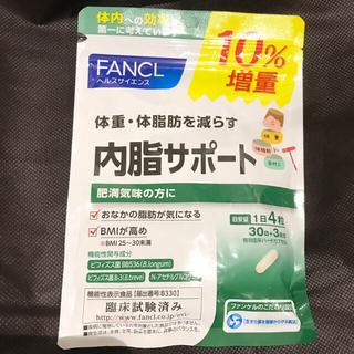 FANCL - ファンケル 内脂サポート 30日+3日分 132粒