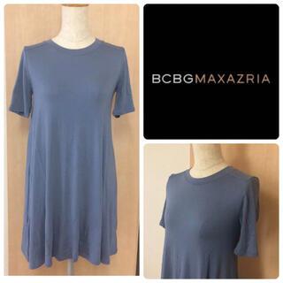 BCBGMAXAZRIA - BCBG ENERATION Tシャツワンピース アッシュブルー XS
