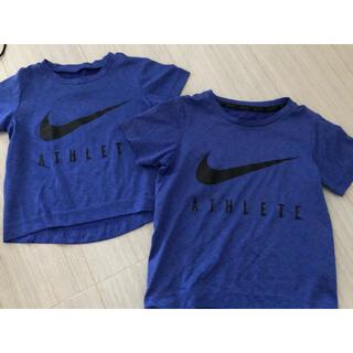 NIKE - 美品!兄弟お揃いコーデに!NIKETシャツ 80&100